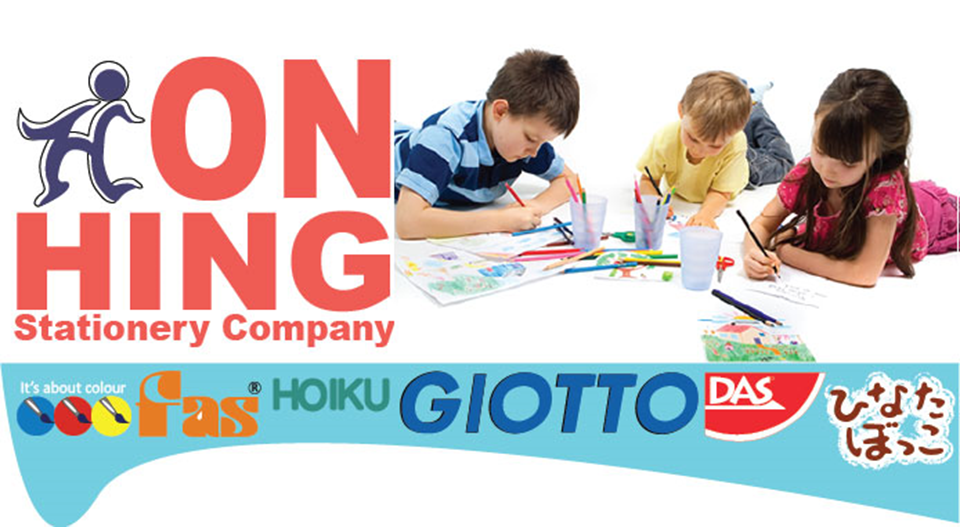Onhing Stationery